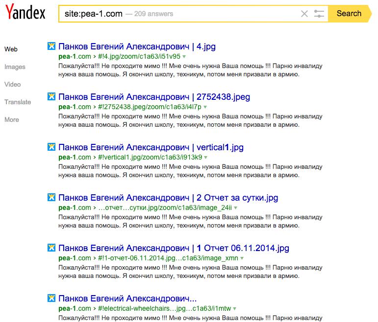 яндекс блоги куда пропали - фото 3