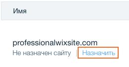 vps сервера для торговли советниками