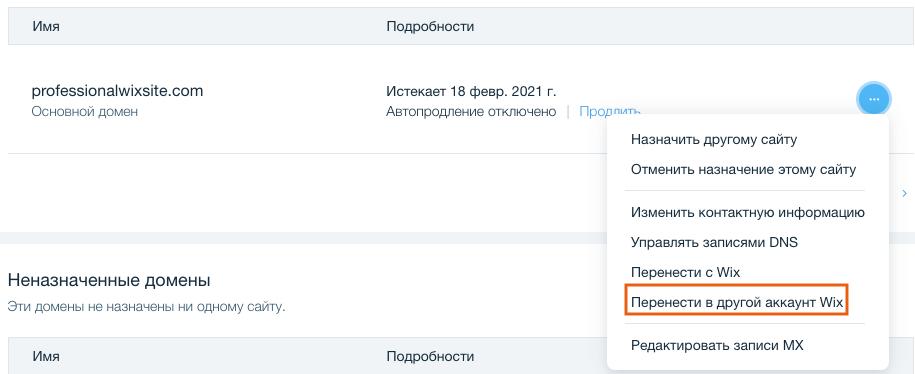размещение сайта на хостинге свой сервер