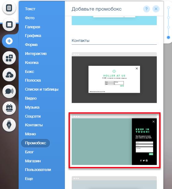 Сделать вертикальное меню сайта поведенческие факторы yandex Березовая улица (город Щербинка)